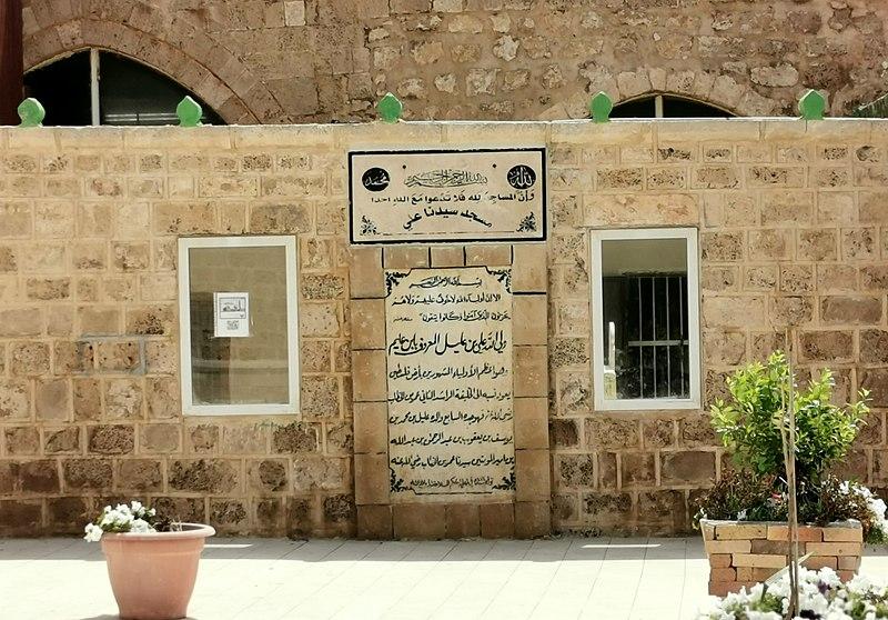 מסגד סידנא עלי