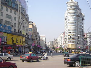 Downtown Pingxiang