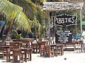 Pirates Beach Hotel - panoramio.jpg