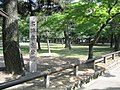 Place of scenic beauty Nara Park - panoramio.jpg