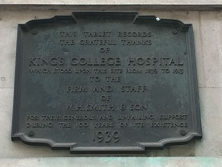 Plaque marking where King's College Hospital once stood, now on LSE grounds Plaque commemorating King's College Hospital building situated on LSE grounds.jpg