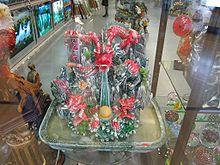 Plastic Fountain.jpg