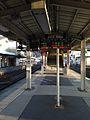 Platform of Kinosaki-Onsen Station 20140201.jpg