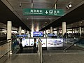 Platform of Nanjing South Station 10.jpg