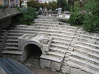 The remains of Roman stadium.