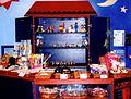 Polka Theatre Toyshop.jpg