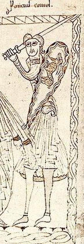 Ponce Giraldo de Cabrera - Image: Ponce Privilegium