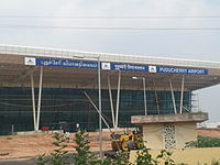 Pondicherry Airport.jpg