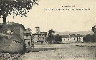 Papagiannis, Florina - View of the village in 1917