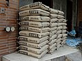 Portland cement Type1 of Taiwan Cement 20180501.jpg