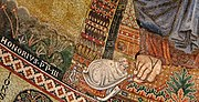 Portrait of Honorius III - Apse Mosaic of the Basilica of Saint Paul Outside the Walls - Roma - Italy.jpg