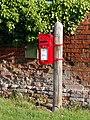 Postbox at Sawbridge - geograph.org.uk - 1335118.jpg