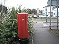 Postbox outside Co-Op - geograph.org.uk - 649649.jpg