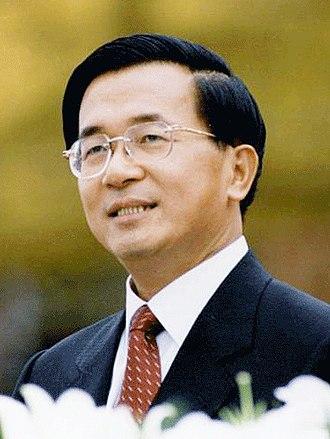 2004 Taiwan legislative election - Image: Presiden 5a (cropped)