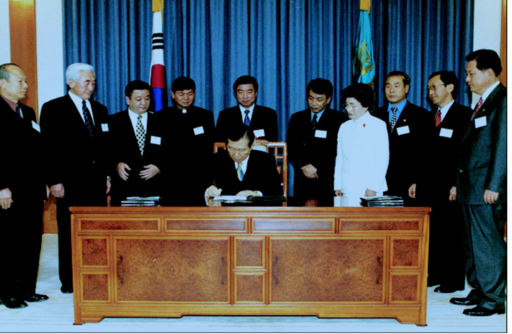 President Kim Dae-jung signs the Jeju 4.3 Special Law