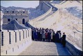 President and Mrs. Nixon at the Great Wall of China - NARA - 194420.tif