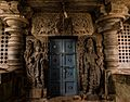 Primary Entrance to the Sanctum , Sri Brahmeshvara Temple, Kikkeri 07.jpg