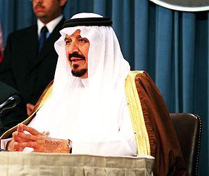Saudi Arabia–United States relations - Former Saudi Arabian Crown Prince Sultan bin Abdul-Aziz Al Saud in the White House.
