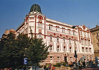 Serbo-Byzantine Revival