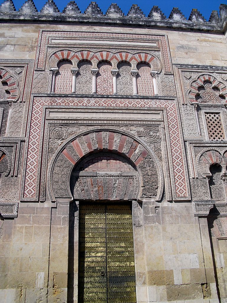 Archivo puerta de san juan mezquita de c for Puerta 3 de san marcos