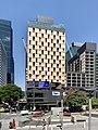 Pullman Brisbane King George Square, Brisbane, Queensland.jpg