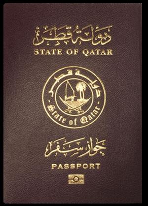 Qatari passport - A Qatari passport