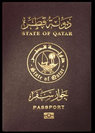 Qatari passport - The front cover of a contemporary Qatari biometric passport.