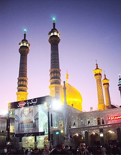Skyline of Qom