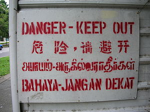 Singlish - Many signs in Singapore include all four official languages: English, Chinese, Tamil and Malay.