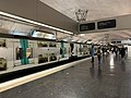 Quais RER A Gare Nation Paris 4.jpg