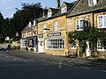 Queens Head pub and Cotswold Galleries - geograph.org.uk - 406569.jpg