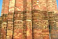 Qutub Minar Carving and Inscriptions.jpg