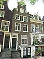RM5516 Amsterdam - Spiegelgracht 34.jpg