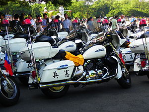 Yamaha Royal Star Venture - Wikipedia on