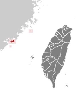 Battle of Guningtou Battle of the Chinese Civil War on the Kinmen Islands