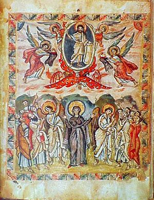 Rabbula Gospels - Folio 13v of the Rabbula Gospels contains a miniature of the Ascension.