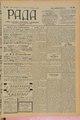 Rada 1908 200.pdf