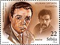 Rade Marković 2013 Serbian stamp.jpg