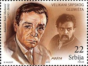 Rade Marković - Rade Marković on a 2013 Serbian stamp