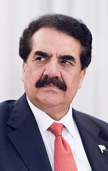 Raheel Sharif at the Global Security Dinner in Davos