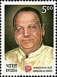 Rajendra Darda 2005 stamp of India.jpg