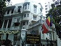 Rajgruha - the house of Dr. Babasaheb Ambedkar at Mumbai. 05.jpg