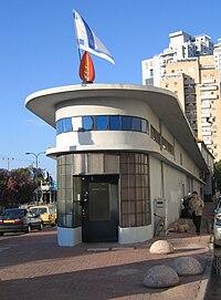 Ramat Gan Museum.JPG