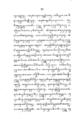 Rangsang Tuban kaca066.png