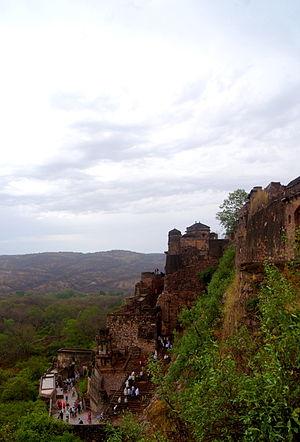 Ranthambore Fort - Image: Ranthambhore Fort