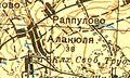 Rappolovo1931.jpg