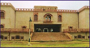 Rajiv Gandhi Regional Museum of Natural History - Rajiv Gandhi Regional Museum of Natural History, Sawai Madhopur