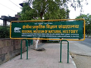 Regional Museum of Natural History, Bhopal - Regional Museum of Natural History,Bhopal sign board