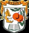 Wappen von Rechovot