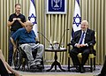 Reuven Rivlin marks 20 years for the establishment of «Access Israel», July 2019 (0583).jpg